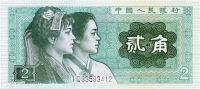 xiaoyue888
